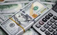 دلار و یورو امروز در صرافی ملی چند؟ + جدول
