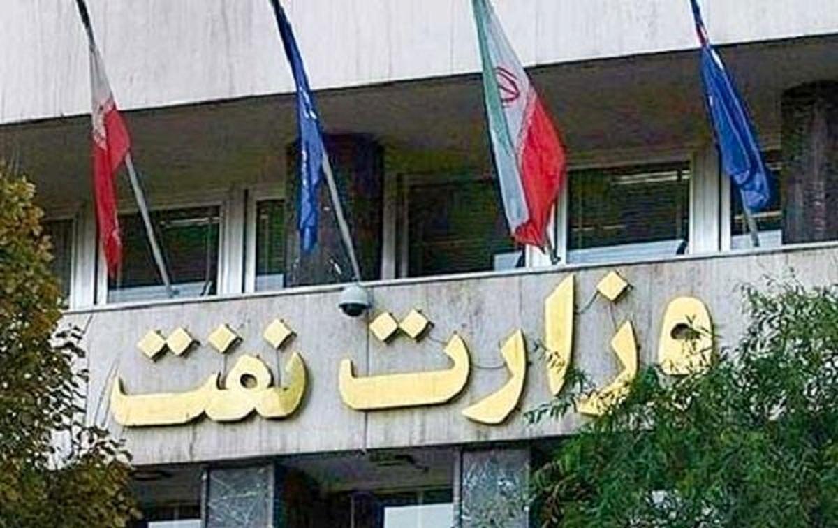 ۵ گزینه وزارت نفت دولت رئیسی/ مرد پرحاشیه دولت احمدی نژاد، وزیر کلیدی می شود؟