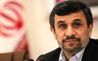 ادعای جدید احمدی نژاد درباره  آیت الله جوادی آملی