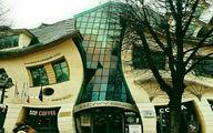 عکس عجیب ترین خانه اروپا در لهستان
