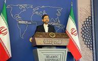 جزئیات شرط ایران برای آمریکا | پشت پرده گفتوگو محرمانه ایران با عربستان