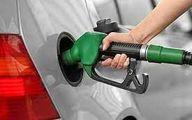افزایش قیمت بنزین در راه است / بنزین 11 هزارتومان می شود