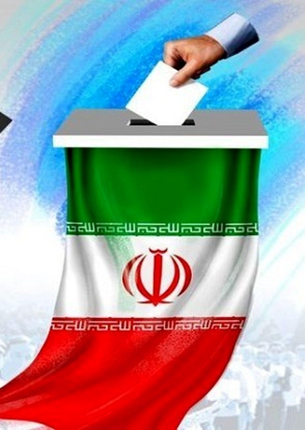 """لیست شورای ائتلاف """" گروه اسوه"""" در انتخابات شوراها + اسامی"""