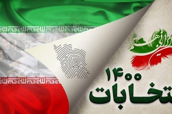 پشت پرده ماجرای گم شدن ۱۳ هزار رای تبریزی ها در انتخابات! + جزئیات