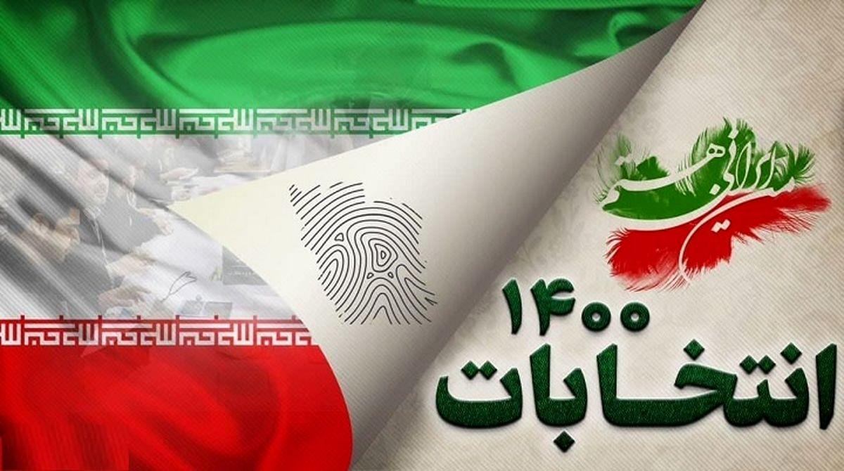 گزارش ۴۹۷۴ مورد تخلف انتخاباتی به شورای نگهبان+ جزئیات