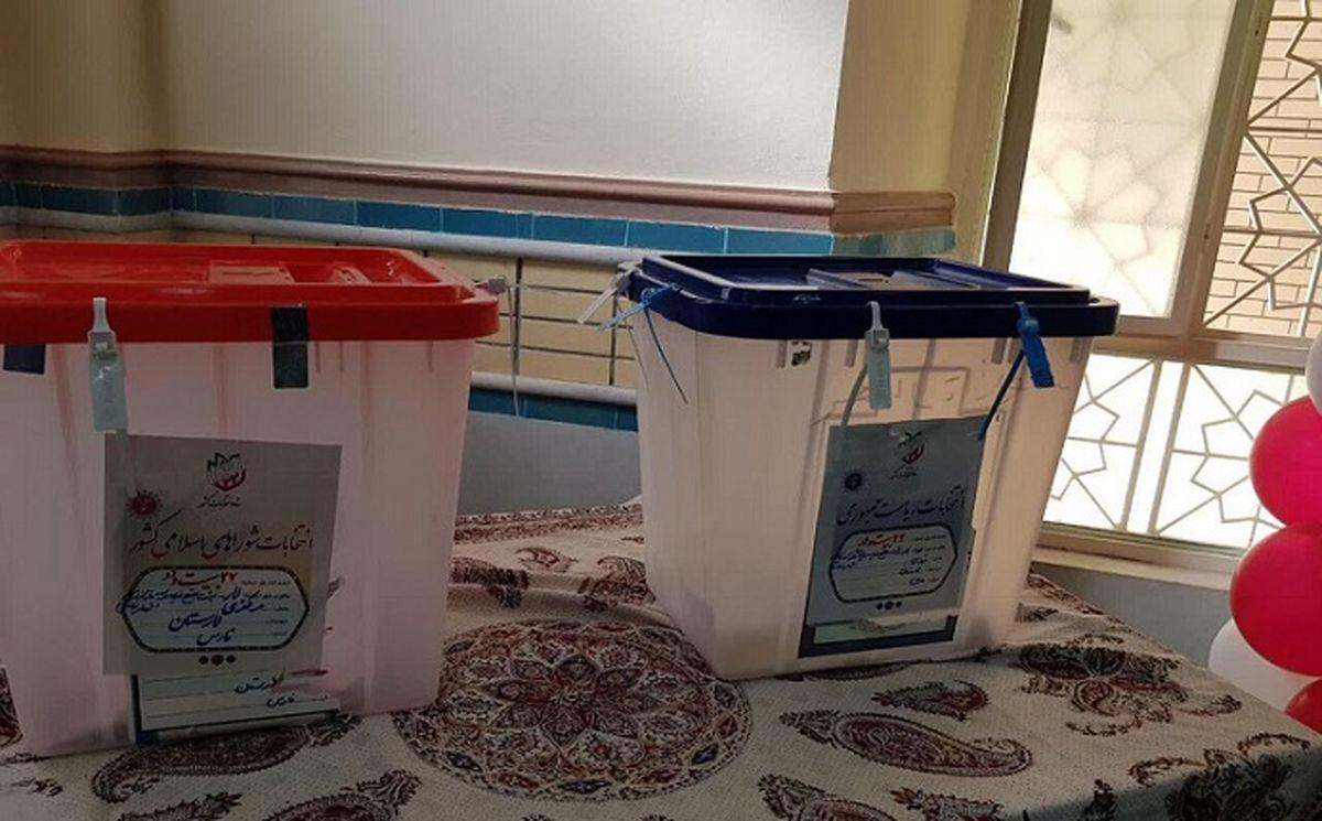 انتشار نخستین گزارش از تخلفات انتخاباتی 1400 + لینک ثبت گزارش
