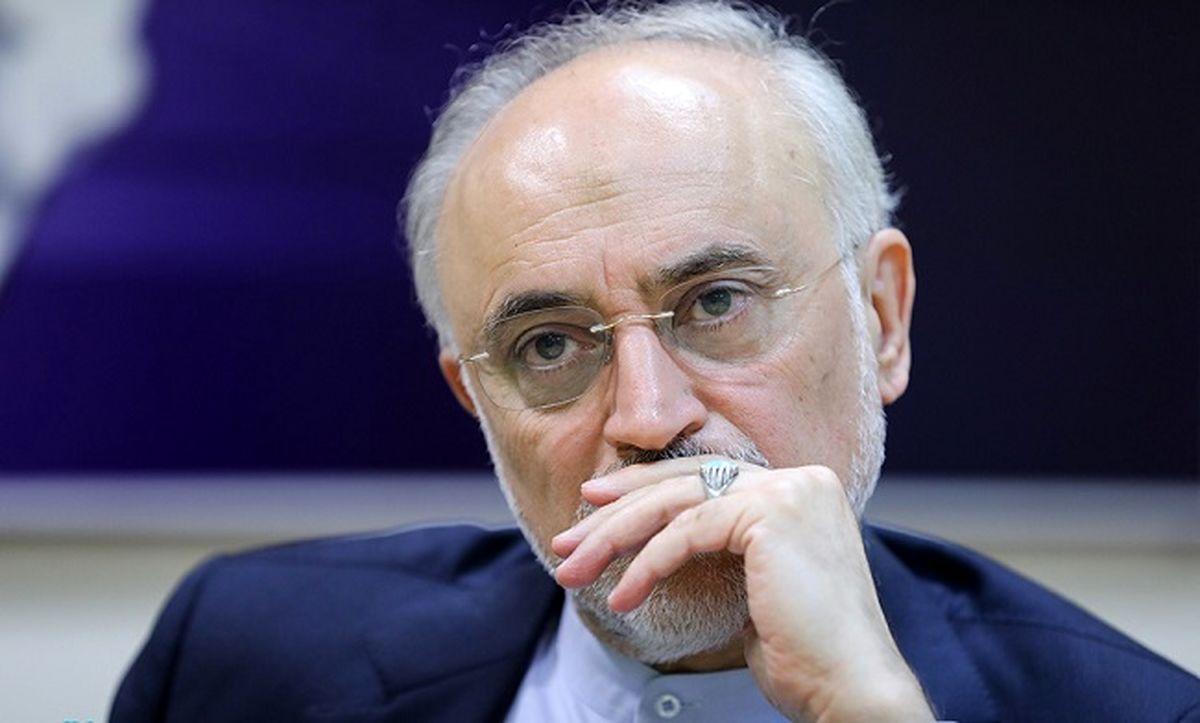 نامه علی اکبر صالحی به مدیر آژانس اتمی + جزئیات