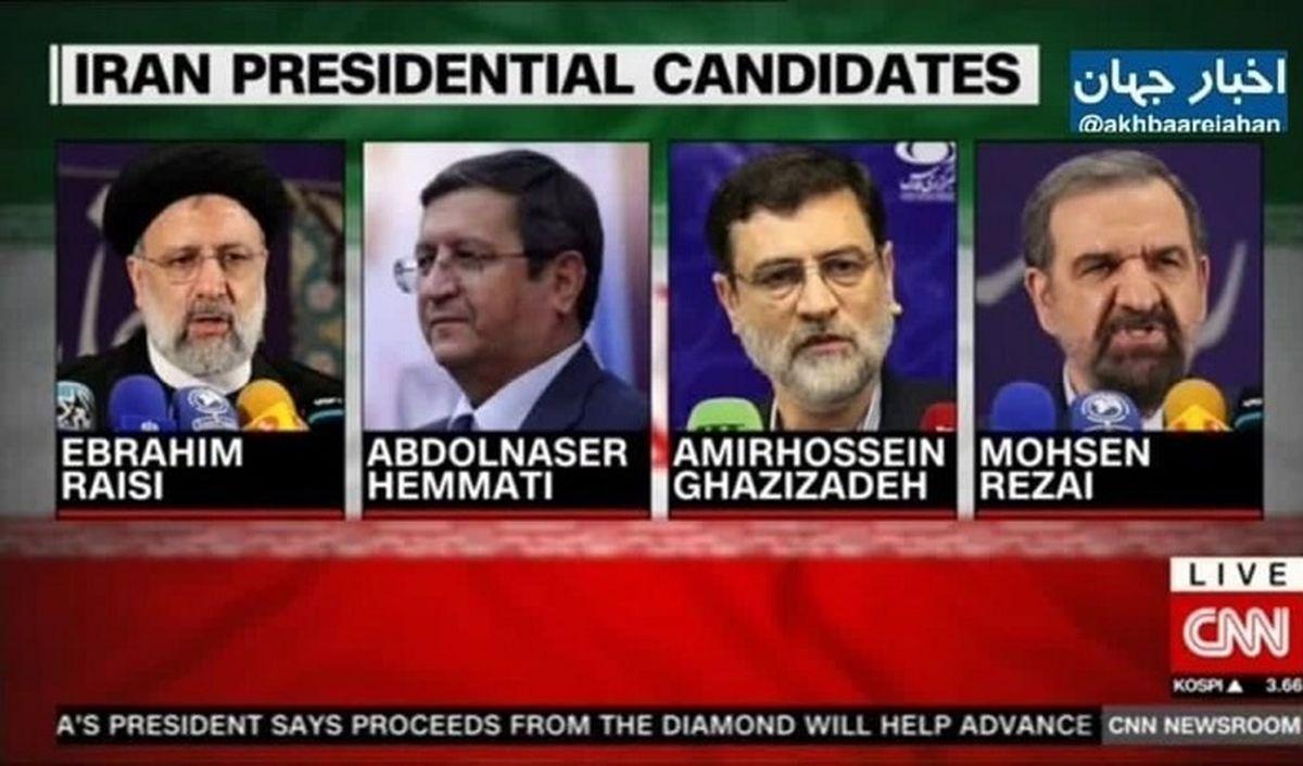 گزارش سی ان ان از آغاز انتخابات ایران + عکس