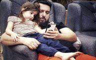 دلبری دختر ناز محسن کیایی برای پدرش | عکس قاب گوشی بامزه محسن کیایی