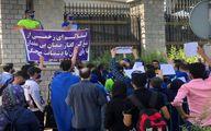 اعتراض هواداران استقلال مقابل مجلس + عکس