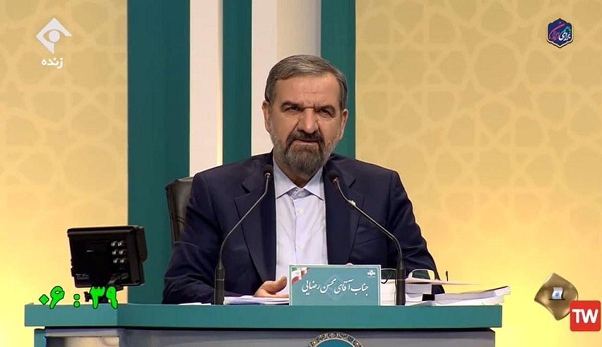 محسن رضایی: یارانه 450 هزار تومانی را می دهیم / مسئولان درگیر جنگ های زرگری هستند