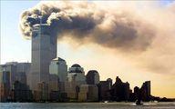 روایت کیهان از حادثه ۱۱ سپتامبر: کار خودشان بود!