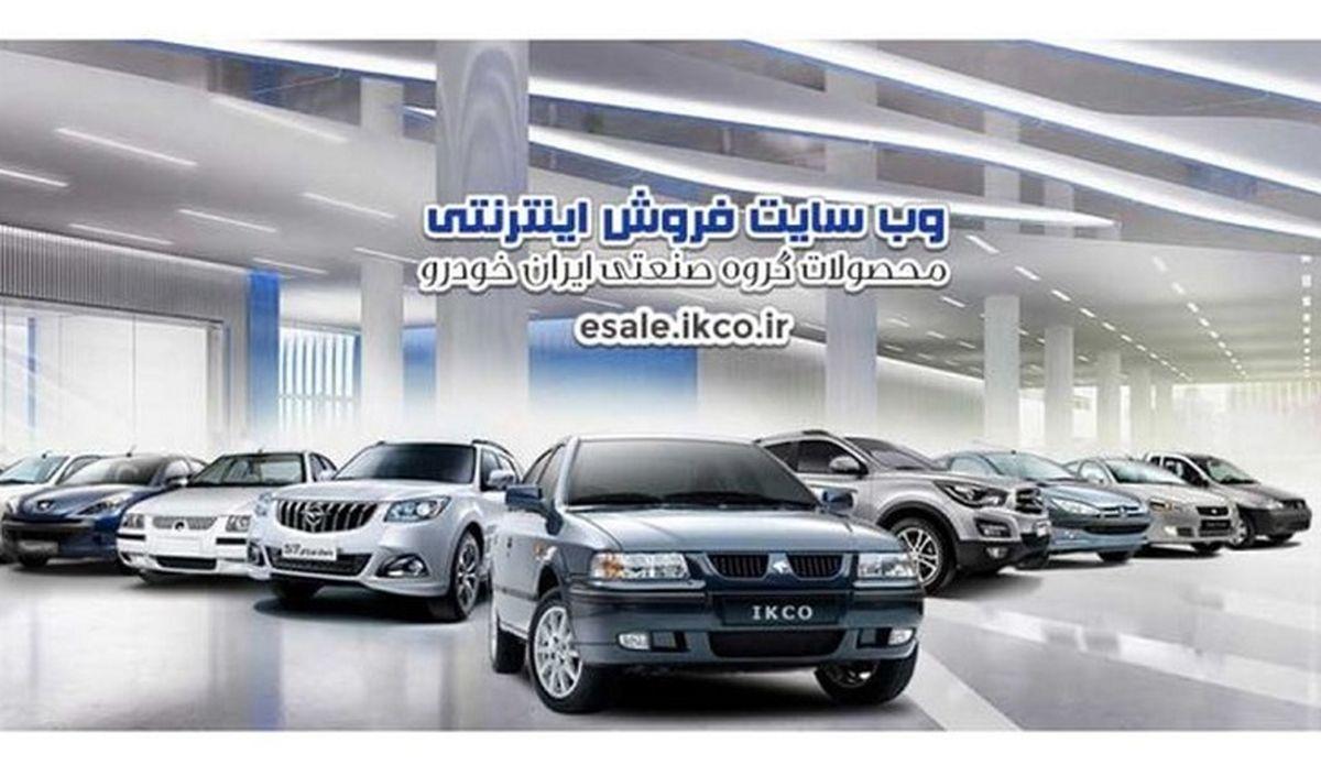 کاهش ۵۰ تا ۸۰ درصدی قیمت خودروی خارجی