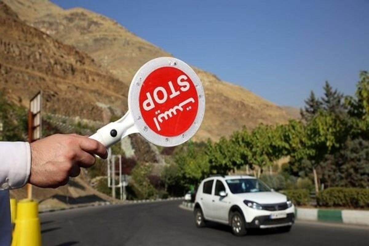 ورود به مازندران ممنوع شد.