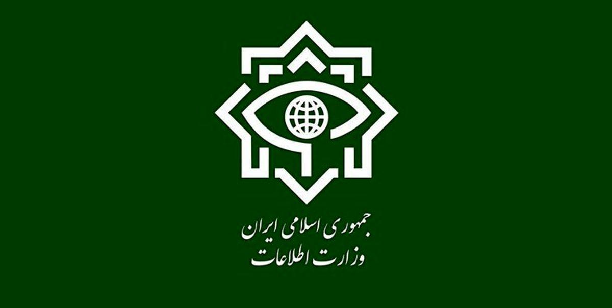 فوری/ ضربه کاری وزارت اطلاعات به شبکه تروریستی موساد