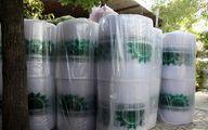تولید انواع پلاستیک حبابدار