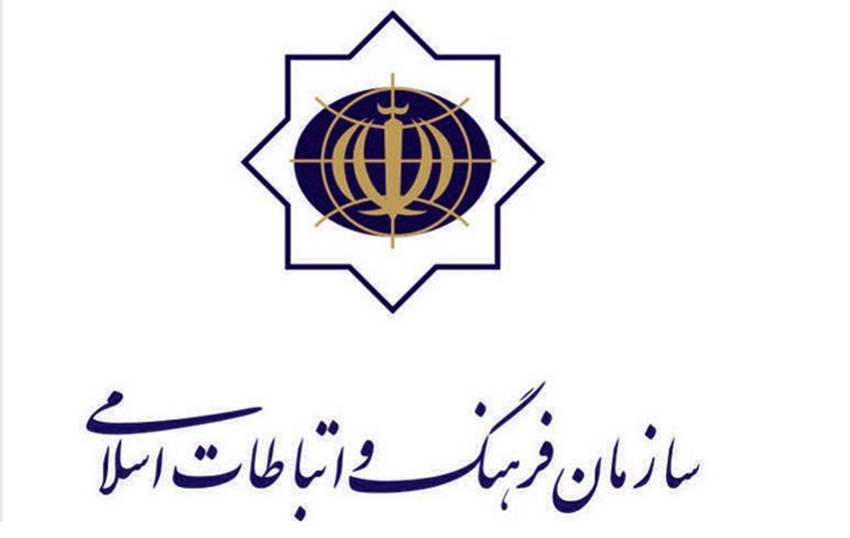 سازمان فرهنگ و ارتباطات اسلامی: از آیتالله تسخیری تا..؟