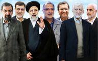 ارزیابی چهرههای سیاسی از مناظره اول