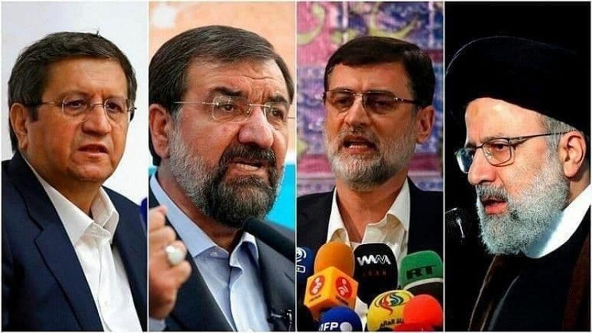 طرفداران همتی، محسن رضایی و قاضیزاده را بشناسید