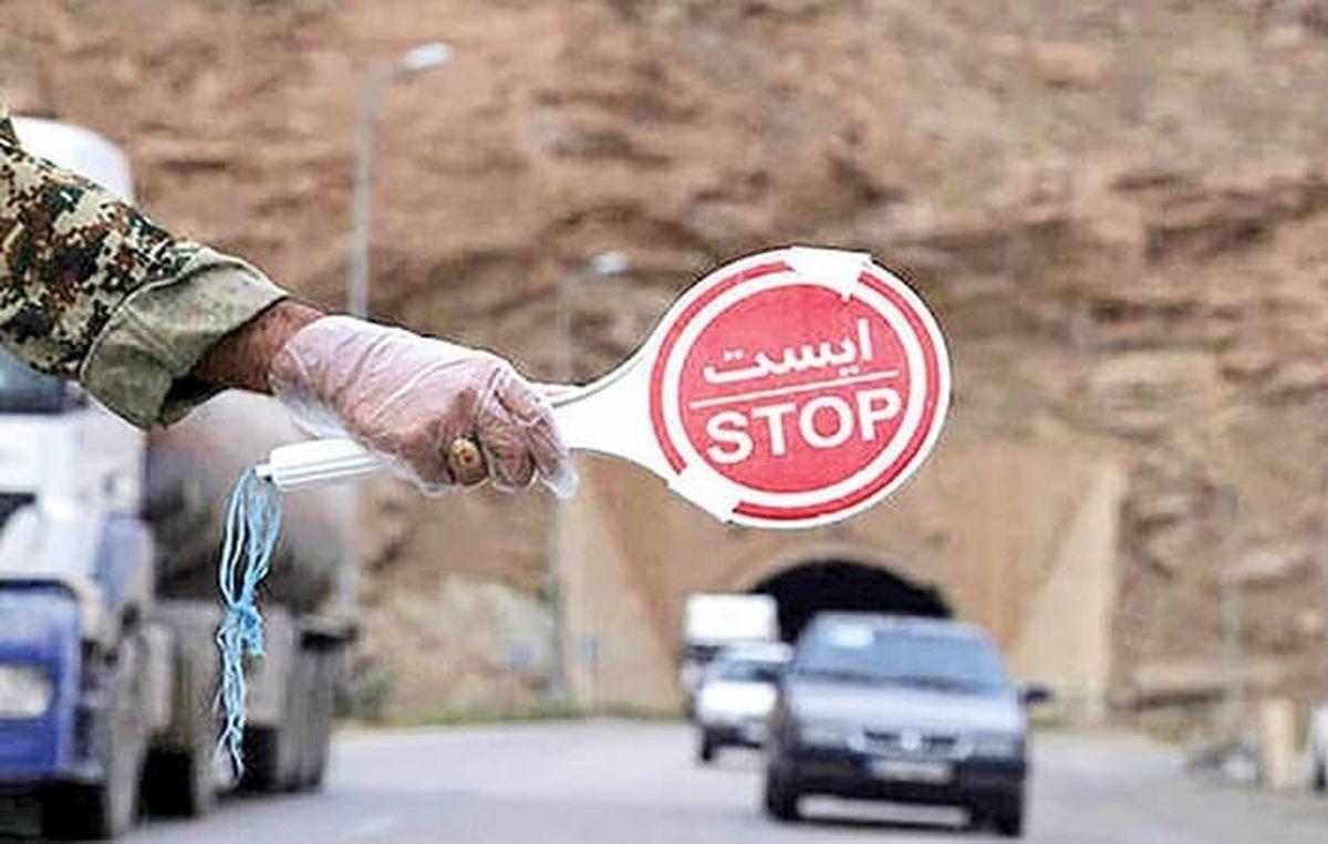 جزییات محدودیت تردد در ایام عید فطر