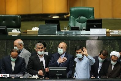 انتخابات هیات رئیسه مجلس 1400