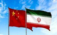 بیانیه امضای سند برنامه همکاری جامع ایران و چین