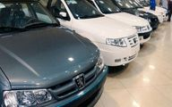 پیشبینی قیمت خودرو تا ۱۴۰۰ / خودرو ارزان می شود؟