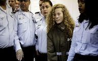 ناگفتههای دختر مبارز فلسطینی از دوران وحشتناک اسارت و شکنجه در زندانهای رژیم صهیونیستی