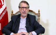 اعلام آمادگی ایران برای تسریع مذاکرات هواپیمای اوکراینی + جزئیات