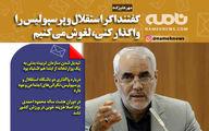 در دوران احمدی نژاد اصلا هزینه خوبی در ورزش نشد