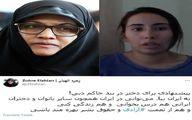 توئیت نماینده اصولگرا به دختر حاکم دبی: به ایران بیا تا از نعمت آزادی و حقوق بشر بهره مند باشی