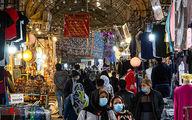 بازار وکیل شیراز در روزهای کرونایی+عکسها