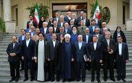 چهرههایی که در دولت روحانی غیب شدند