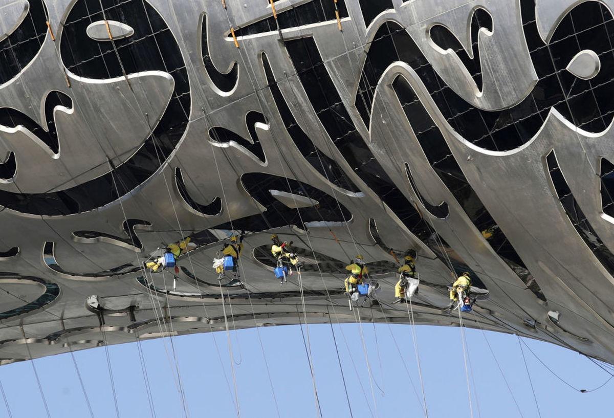 تصویری زیبا از موزه آینده در دوبی