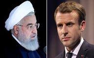 مکرون خطاب به روحانی: ایران باید به تعهدات برجامیاش برگردد!