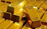 قیمت سکه و قیمت طلا امروز شنبه 6 دی ماه 99 + جدول
