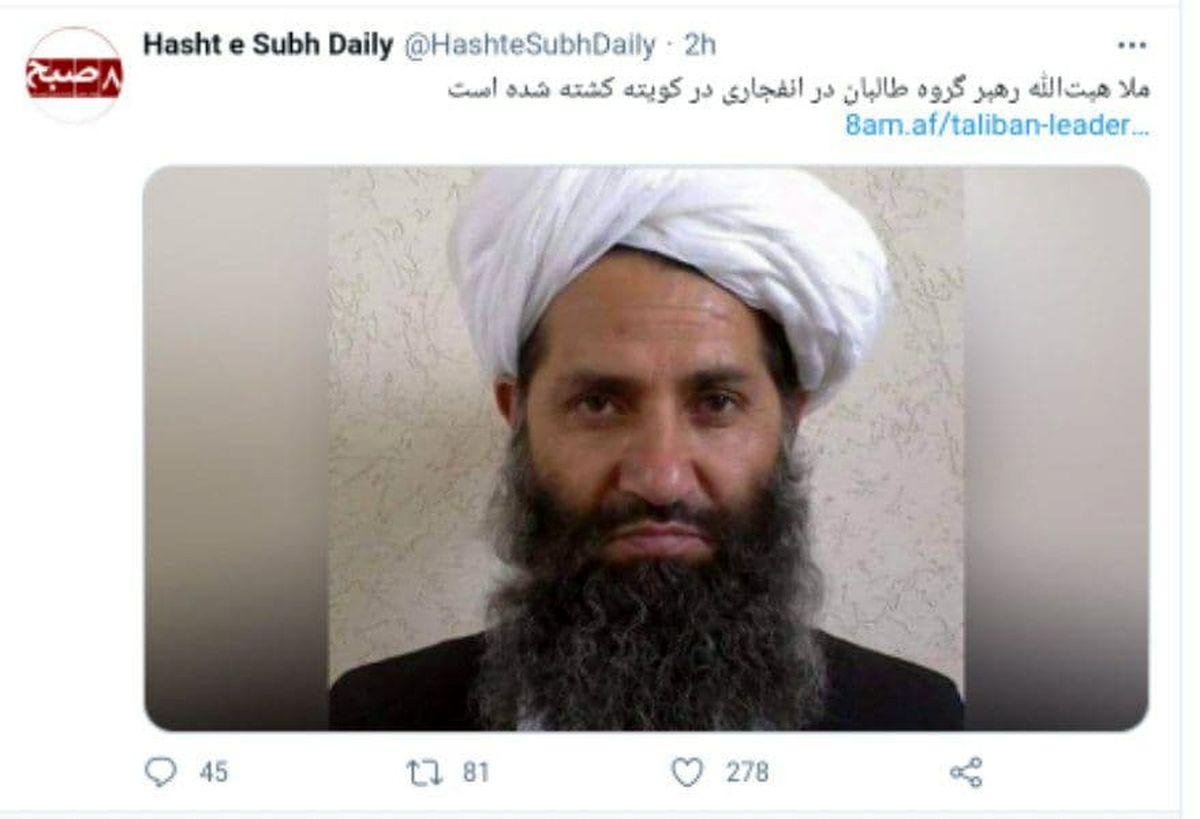 رهبر طالبان در پاکستان کشته شد+عکس