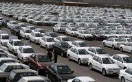 ماجرای افزایش قیمت خودرو در عید ۱۴۰۰ چه بود؟