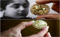 عکس: الماس زرد متعلق به احمدشاه قاجار