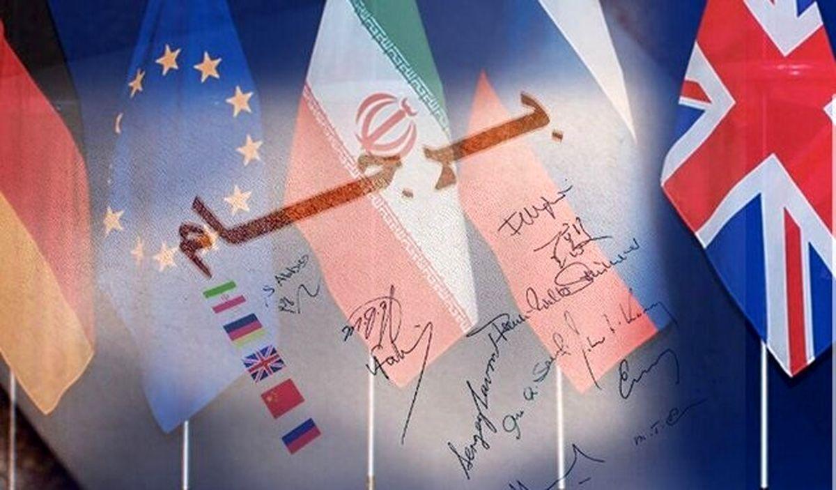 درخواست ایران از آمریکا درخصوص تعهدنامه کتبی عدم خروج از برجام