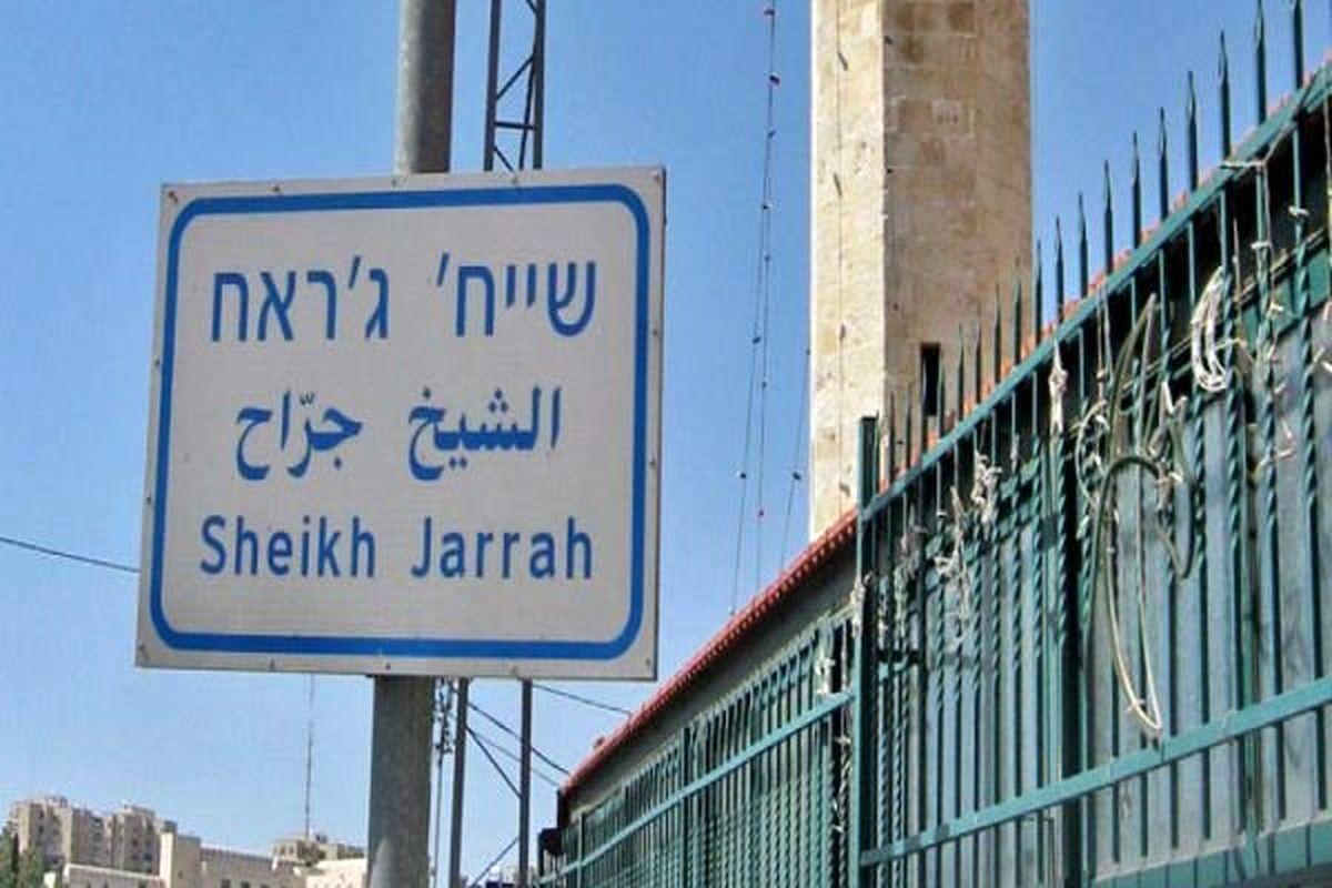 یورش وحشیانه شهرکنشینان صهیونیست به فلسطینیان در «شیخ جراح»