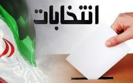 داوطلب کفنپوش انتخابات ریاست جمهوری! + عکس